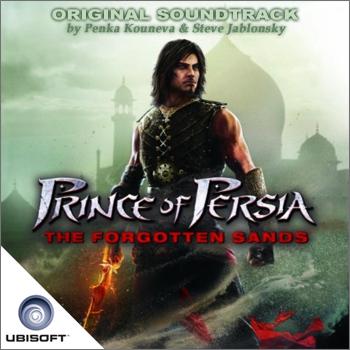 Кряк для Prince Of Persia Warrior
